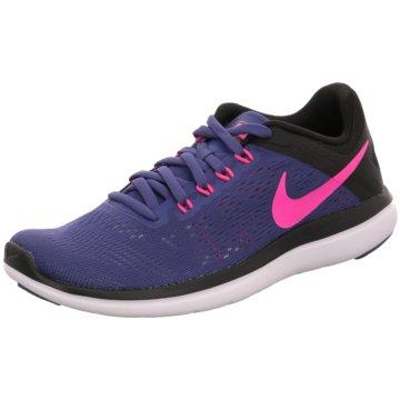 Nike -  rot